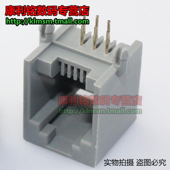 RJ11插座 RJ12电话插座 90度 6芯水晶头母座 623PCB-6P6C插座