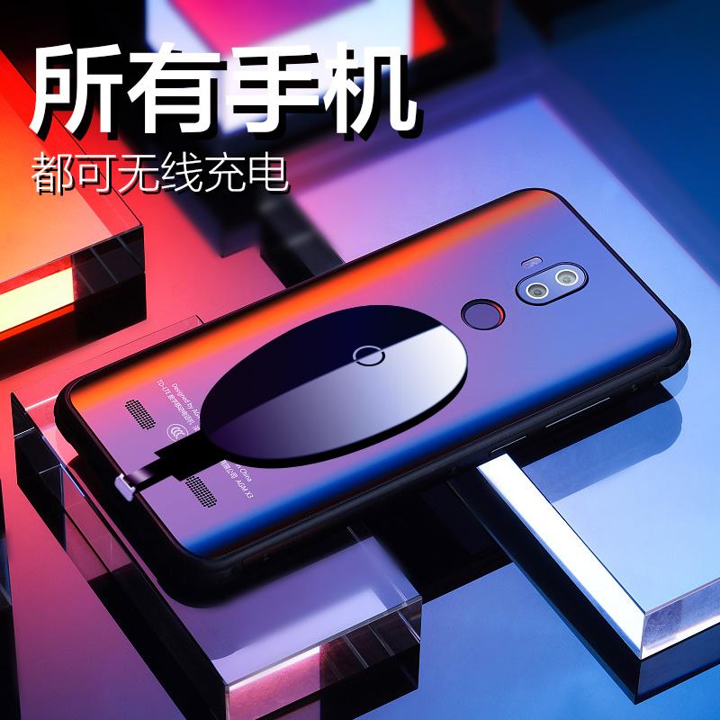 (用5元券)苹果x华为三星vivo小米oppo充电器