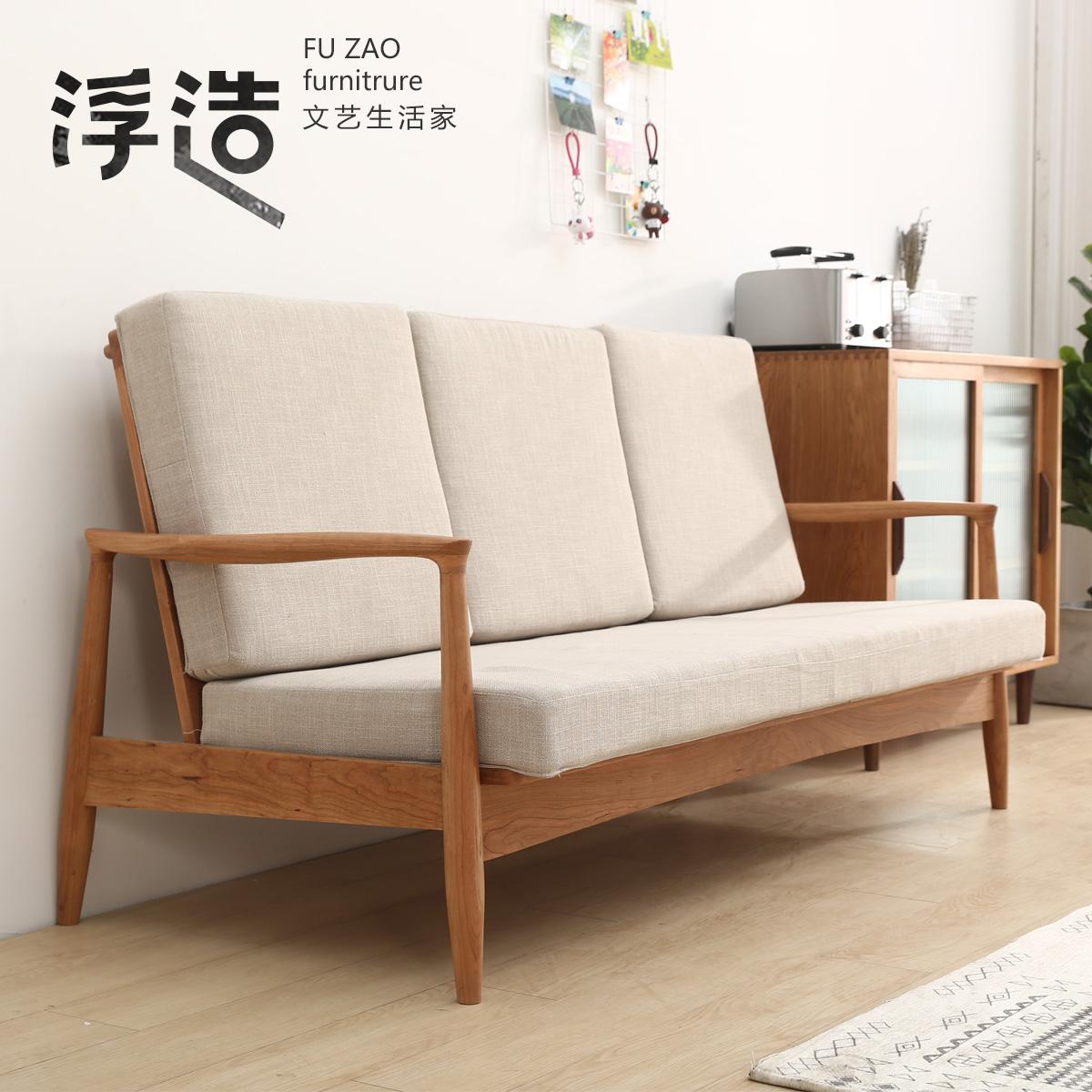 热销4件手慢无【浮造】北欧日式小户型实木沙发现代简约樱桃木客厅沙发椅