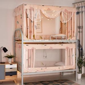 蚊帐学生宿舍双用一体式床帘0.9米遮光上下铺少女心寝室床幔