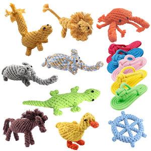 狗狗玩具 磨牙棉绳玩具 耐咬泰迪金毛幼犬训练玩具 宠物洁齿玩具