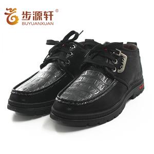 步源轩 老北京棉保暖棉皮鞋