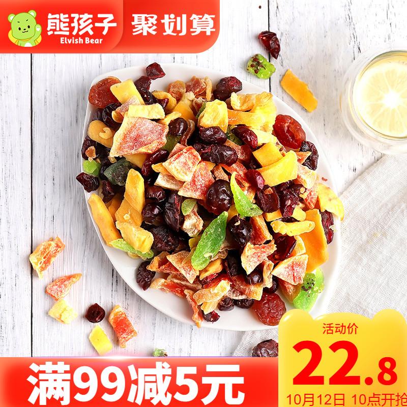熊孩子缤纷水果干118g*2罐装5大蜜饯果脯水果干菠萝干组合零食