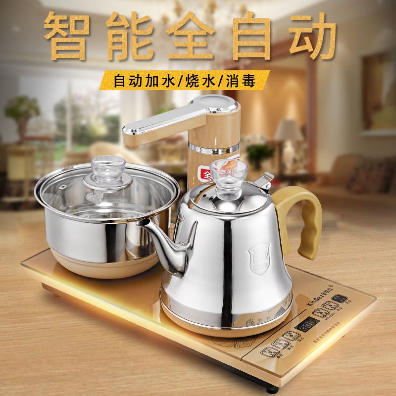 金格仕自动上水电茶炉烧水壶电热水茶炉泡茶煮茶器电磁炉茶壶具