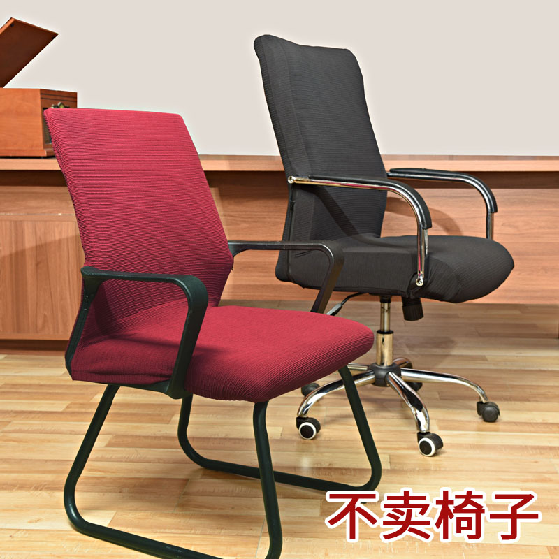 Чехлы на кресла / Чехлы на стулья Артикул 523158702530