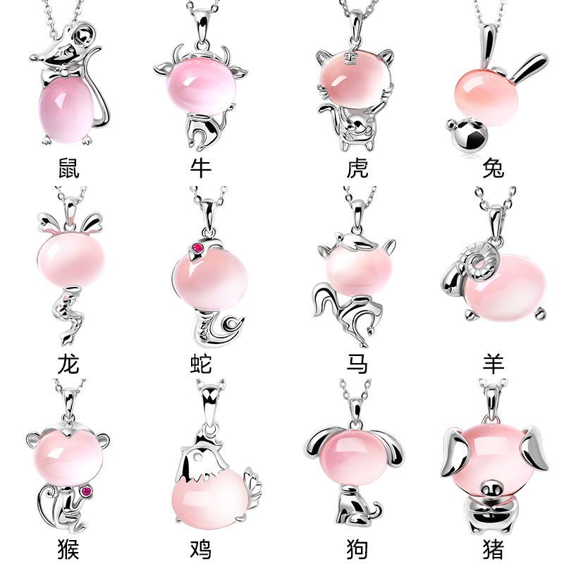 项链女十二生肖猪本命年天然粉水晶吊坠女银锁骨链送女友生日礼物