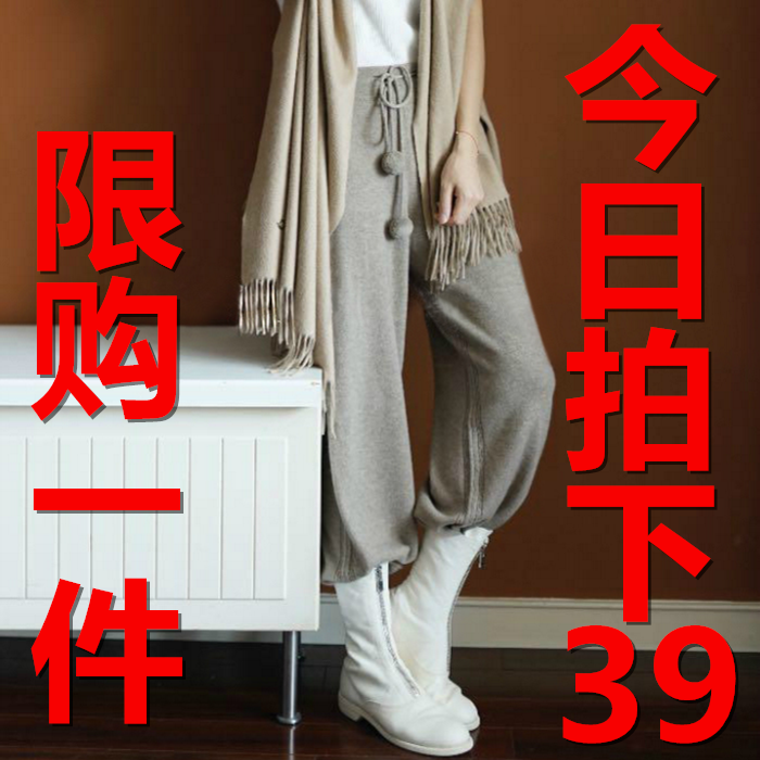 Autumn and winter new cashmere pants womens Apricot camel casual pants pure cashmere pants knitted pure color wide leg pants