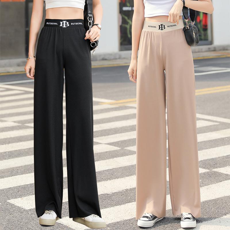 冰絲闊腿褲女2020年新款夏季薄款高腰垂感寬松直筒黑色拖地休閑褲