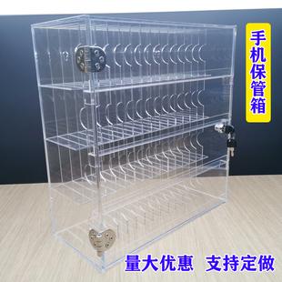 亚克力手机保管箱存放柜收纳盒带锁工厂员工储寄存挂壁定制热卖