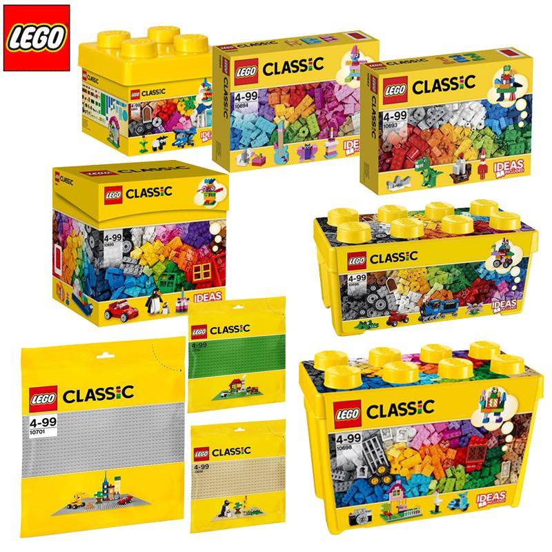 乐高经典创意10698/10696/10692/10700儿童玩具积木拼装小颗粒