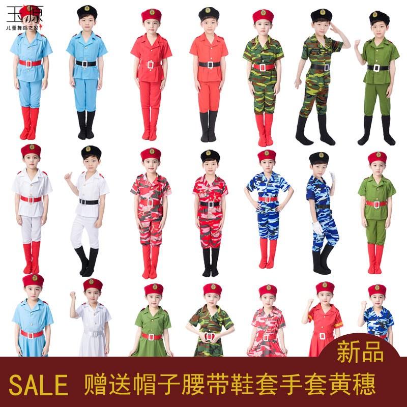 Военная униформа разных стран мира Артикул 565266816802