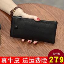印花短款对折钱包钱夹logo男士蔻驰Coach香港直邮