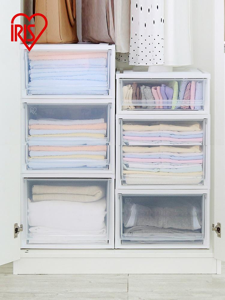 愛麗思IRIS收納箱抽屜式衣櫃內收納盒家用塑料整理箱衣服儲物箱