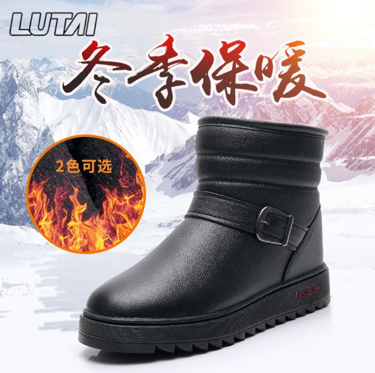 东北加厚鞋男雪地靴时尚流行男鞋北方户外旅游棉鞋防滑运动鞋男鞋
