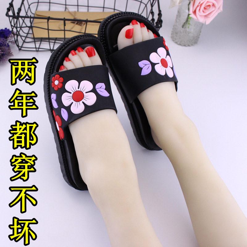 2020新款拖鞋女网红抖音同款时尚外穿春夏季一字拖厚底松糕沙滩鞋