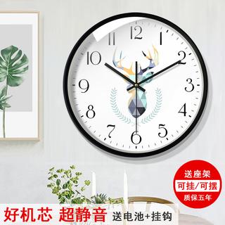 Часы настенные,  Нордический настенные часы гостиная часы современный простота большой газ личность творческий мода супер - молчание спальня часы домой, цена 442 руб