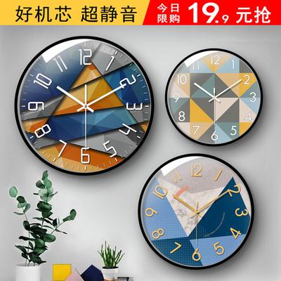 北欧钟表挂钟客厅创意现代时钟石英钟表挂表卧室静音个性大号家用