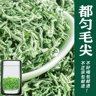 Guizhou Green Tea 2021 New Tea Duyun Maojian Tea Mingqian Super Mountain Yunwu Handmade Bulk 250g Gift Box