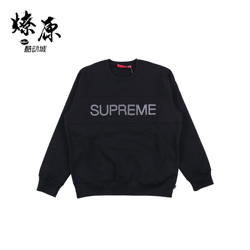 燎原 Supreme zig zag stitch panel crewneck 17AW 刺绣logo卫衣