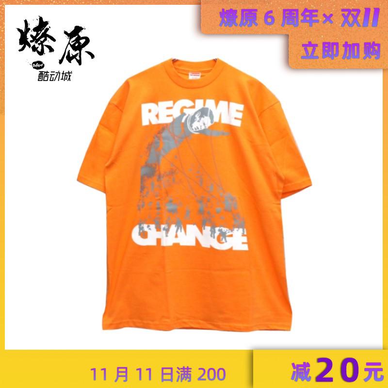 Supreme Regie Change Tee 04SS Vintage 铁链 风筝 男人 印花
