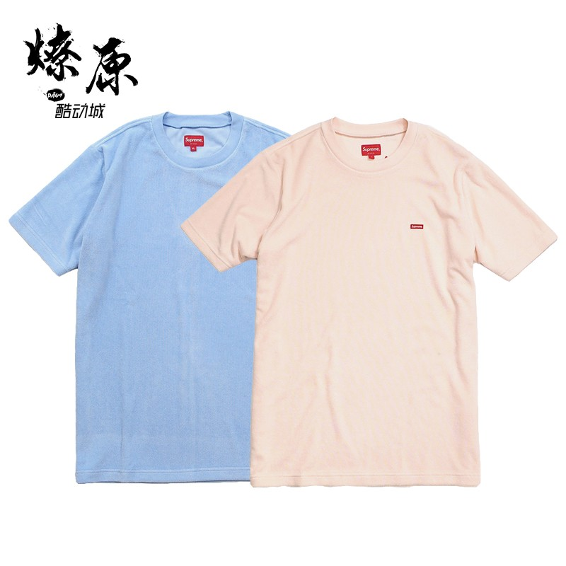 Supreme Terry Small Box Tee 17SS 小红标 圆领短袖T恤