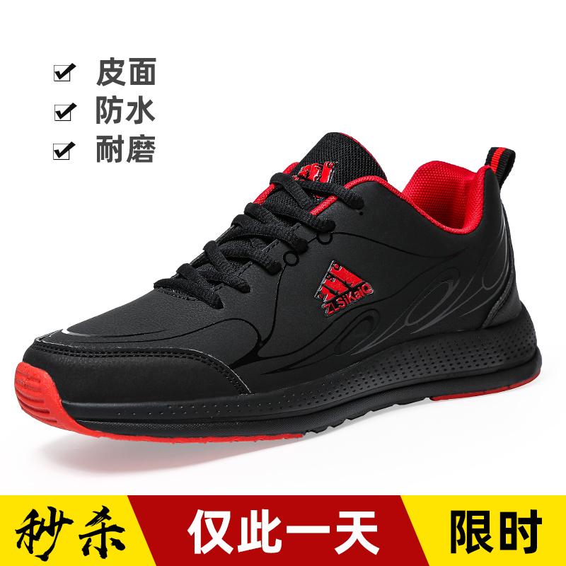 品牌aj1男鞋 软底秋季皮面防水跑步鞋防滑鞋鞋透气男士波鞋黑红色