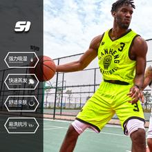 三恒战旗篮球服套装男女定制队服比赛训练篮球衣印字透气团购球服