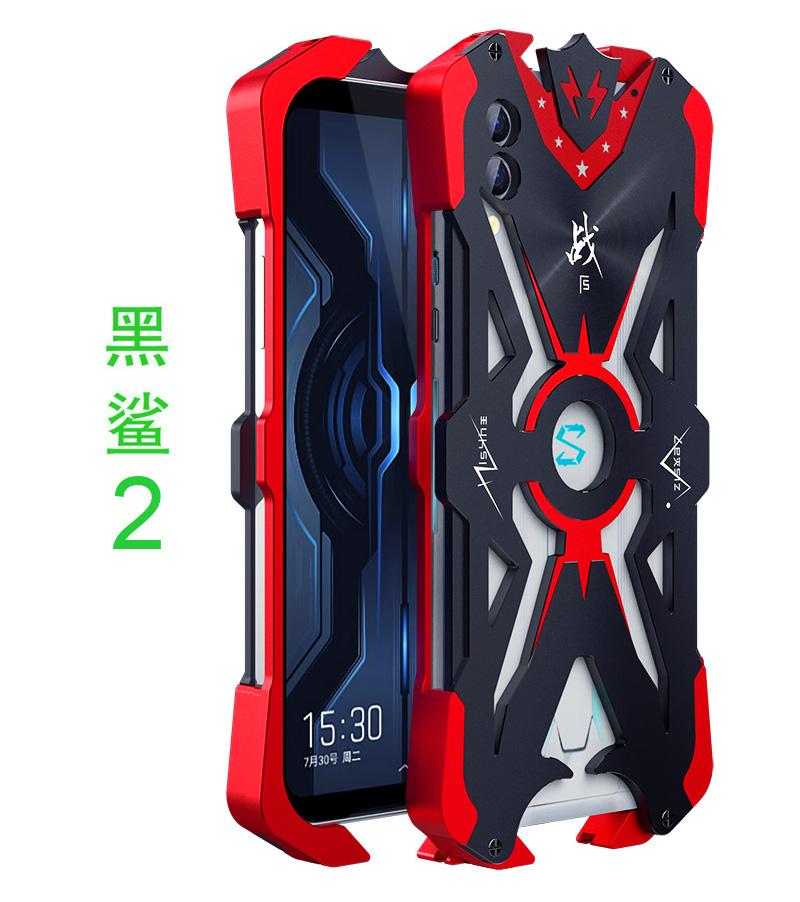 黑鲨2雷神升级版金属2pro手机壳