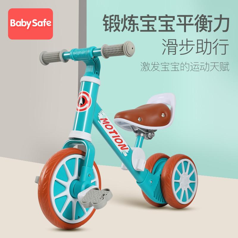 滑步1-3-6岁小孩脚踏滑行车平衡车(用10元券)