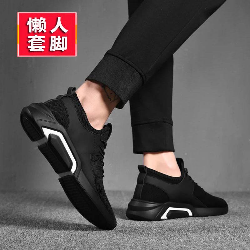 男士鞋中年软底春秋款爸爸鞋一脚蹬老人鞋轻便网面透气防滑父亲鞋