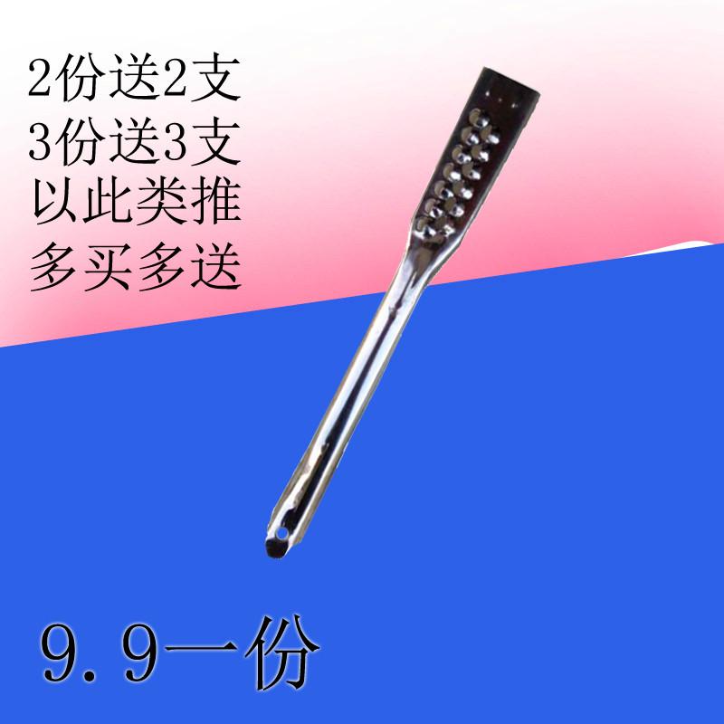 Нож для электрического рубанка Артикул 558877964622