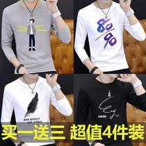 夏秋韩版新款长袖T恤男詹领修身体恤潮牌上衣服白T男士宽松打底衫