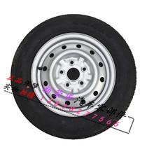 五菱荣光小卡轮胎总成175/75 70R14荣光货车铁钢圈轮毂备胎总成孔