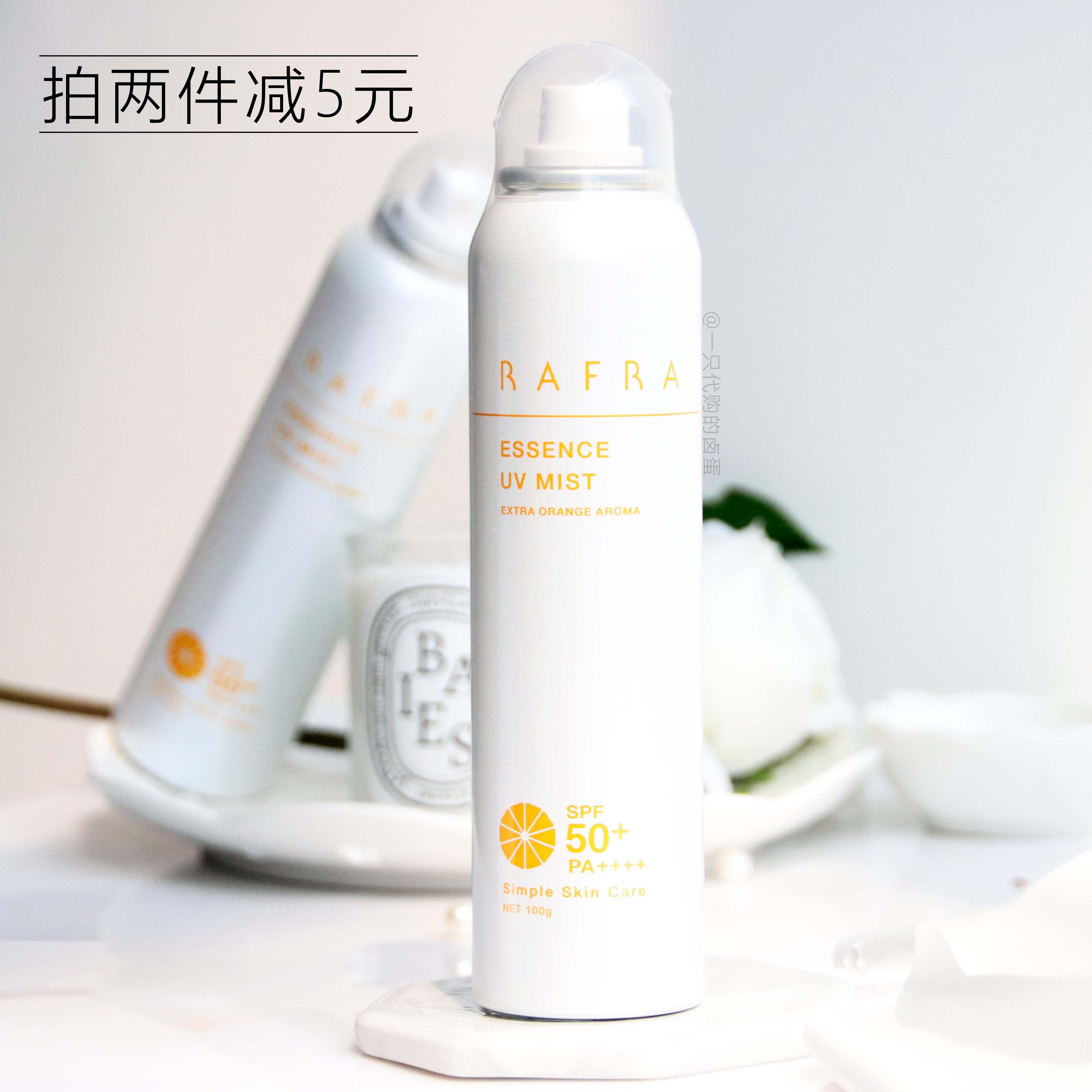 Оранжевый вкус из солнцезащитный крем спрей ! япония RAFRA солнцезащитный крем спрей 100g поверхность модель доступный изоляция ультрафиолет