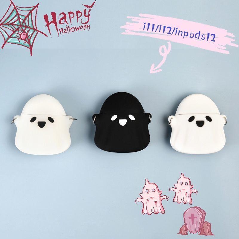 白色幽灵适用迪士尼CE-866无线蓝牙耳机保护套ce-866卡通可爱软壳