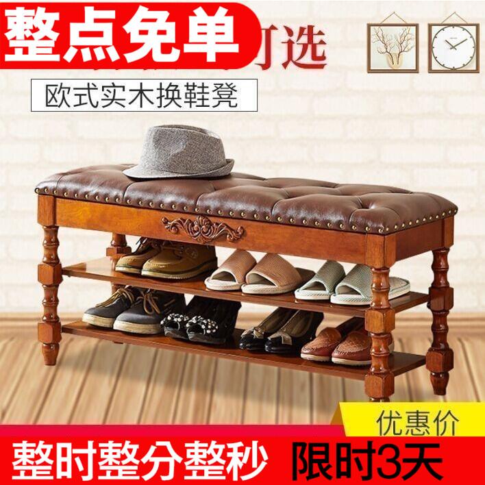 欧式换鞋凳实木储物凳鞋架带软包鞋柜试鞋凳美式穿鞋凳子家用门口