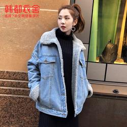 韩都衣舍2020春冬装新韩版女装帅气chic加厚宽松毛领牛仔棉服外套