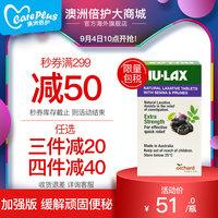 Австралия Nu-lax Le Kang таблетки чернослива укрепляют версия 40 таблеток сливок Le Kang с фруктовыми и растительными волокнами кишечный очищающий запор
