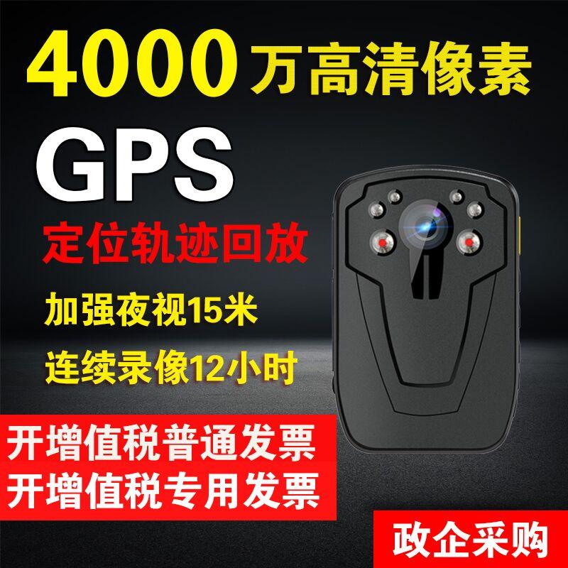 定位现场执法助手器仪GPS防爆记录仪高清红外夜视便携A6移路通
