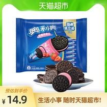 亿滋奥利奥夹心饼干草莓味349g休闲零食oreo食品独立装12小包