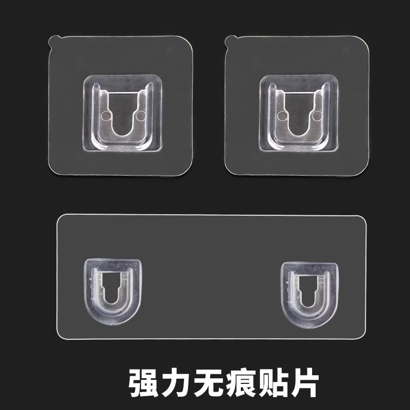 卫生间置物架贴片壁挂强力无痕贴备用配件免打孔吸盘配件粘胶挂钩