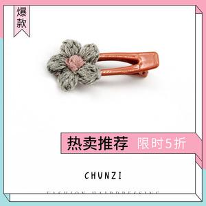 韩国发夹女针织花朵发卡头饰侧夹刘海夹子网红ins泫雅风少女边夹图片