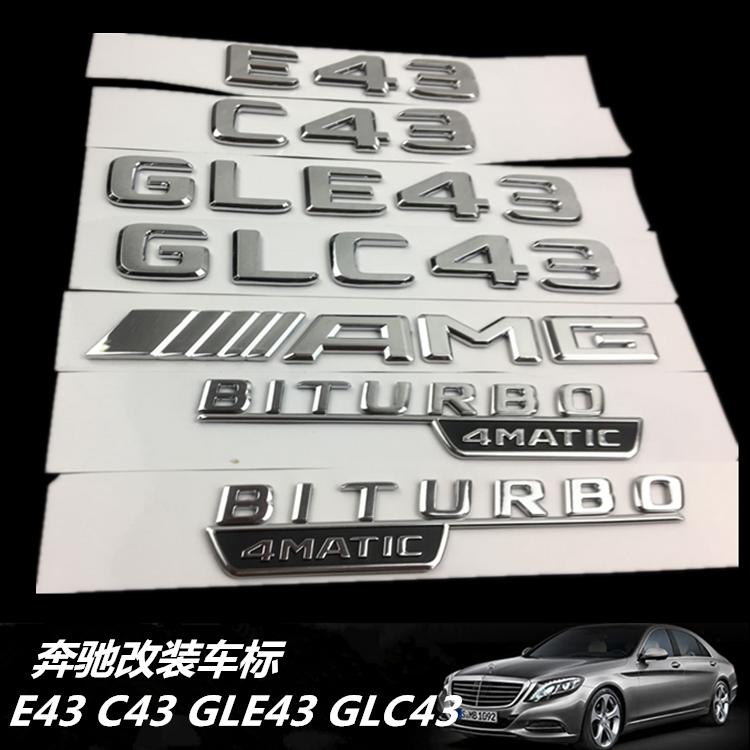 奔驰A45 CLA45 GLA45 GLE43 GLC43 E43 C43 AMG改装全车标 改装标