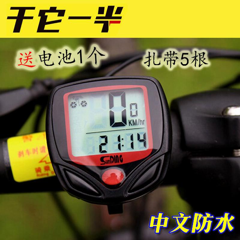 Послушный восток умный hd все китайский LCD водонепроницаемый в путешествие диктофон велосипед шаг скорость стол секундомер большой экран