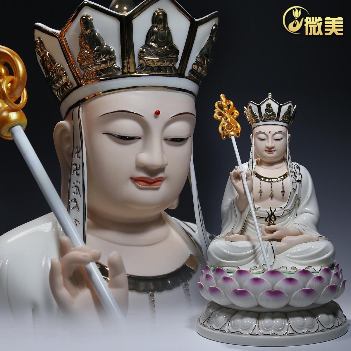 德化陶瓷10至19�嫉夭赝跗腥�佛像摆件彩绘地藏菩萨像有娑婆三圣