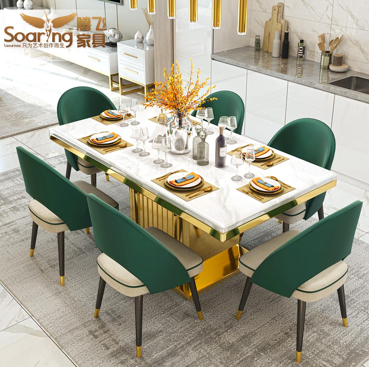 (用100元券)简约现代餐桌轻奢大理石饭桌港式家具长餐桌椅子组合腾飞五金家具