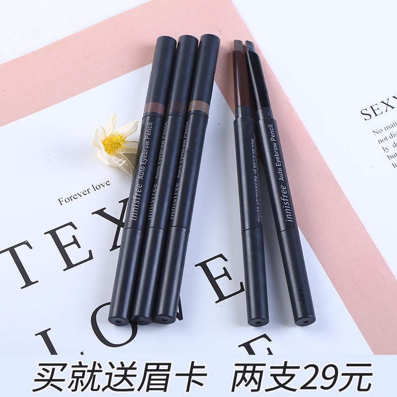 韩国 悦诗风吟生机自动双头眉笔染眉膏防水防汗不脱色自然持久