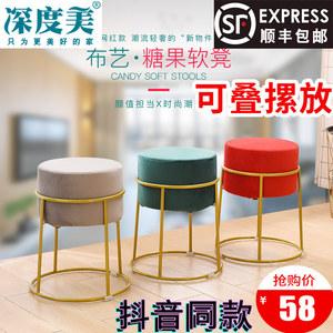 铁艺餐凳网红圆布艺板凳时尚简约创意换鞋凳化妆凳可拆洗小矮凳子