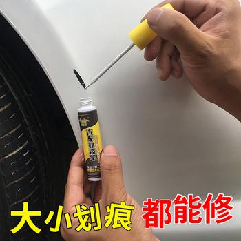 汽车用漆面划伤修复神器珍珠自喷漆