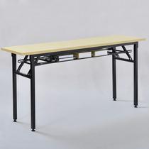 大型實木會議桌長桌簡約現代長條接待桌椅組合洽談桌辦公桌子loft